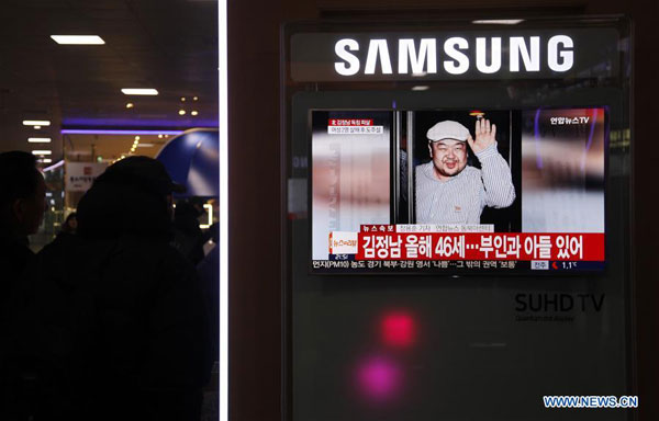 News program about the death of Kim Jong Nam, the older half-brother of the DRPK leader and the eldest son of late leader Kim Jong Il, is seen on TV at the Railway Station in Seoul, South Korea, Feb. 14, 2017. The half-brother of top leader of the Democratic People's Republic of Korea (DPRK) Kim Jong Un has been killed in Malaysia, South Korean cable news channel TV Chosun reported on Tuesday citing multiple government sources.[Photo: Xinhua]
