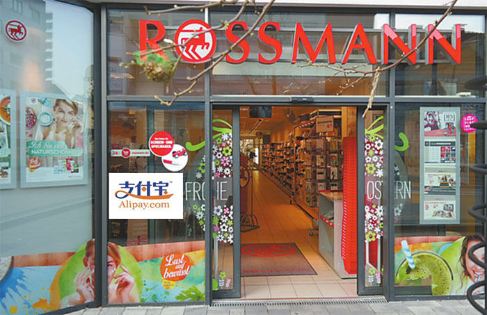 Alipay available for Chinese users at Rossmann supermarkets in Germany. [Photo: huanqiu.com]