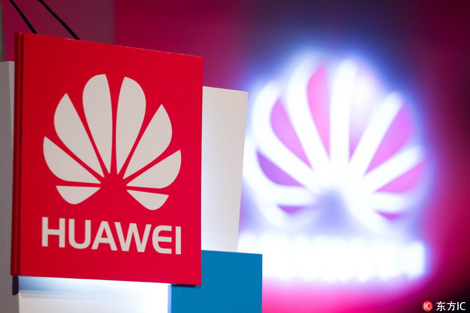 Huawei enters the battle for cloud space - China Plus