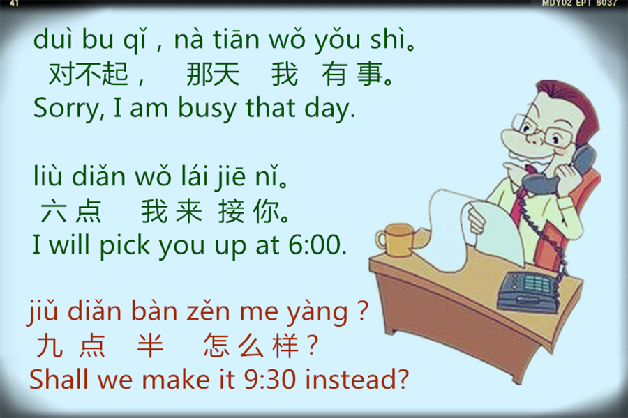 Lesson 99 Making Appointments (3) 第九十九课 约会 (3)
