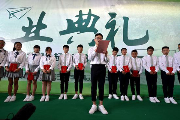 Graduating student gives a speech during the graduation ceremony at the Linfen Red Ribbon School for students with AIDS on May 26, 2017. [Photo: Xinhua]
