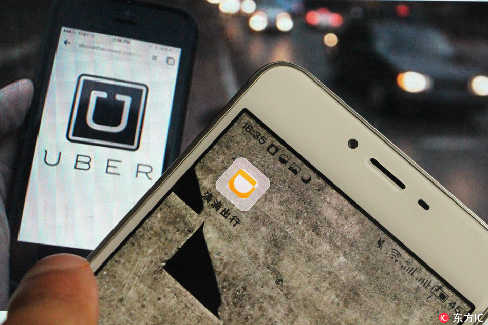 Ride-hailing services Didi Chuxing and Uber [Photo: zol.com.cn]