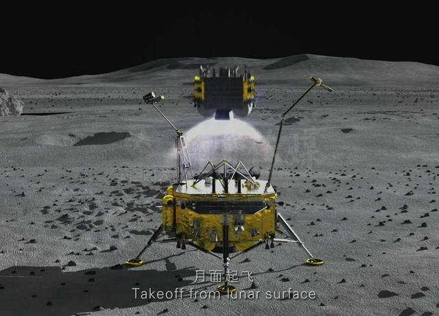 China's Chang'e 5 lunar probe is expected to take moon samples back to earth. [File photo: qq.com]