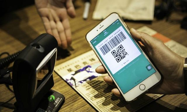 Wechat payment is one of the most popular cashless payment methods in China. [Photo: elec.cnool.net]