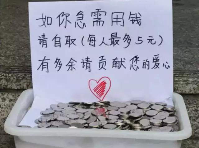 A box full of coins is found in Fuzhou, the capital city of Fujian province. [Photo: southcn.com]