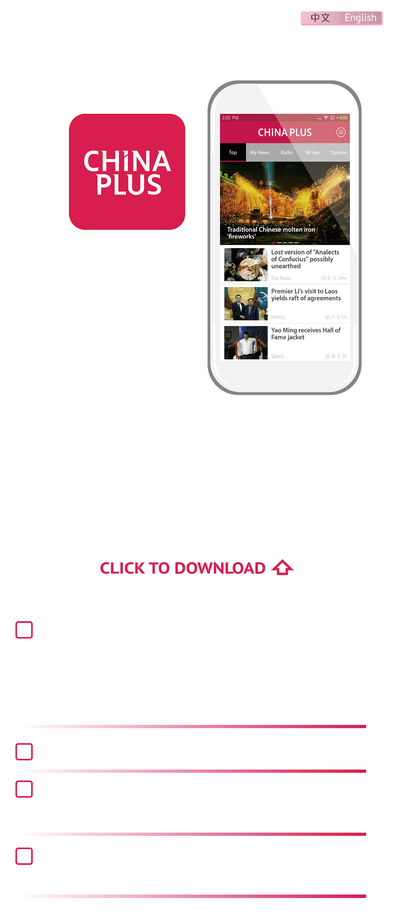 China Plus everythins is focus,all in one place